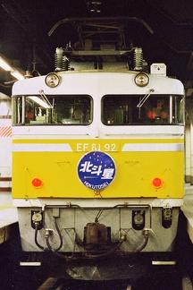 20090705 kodak 02