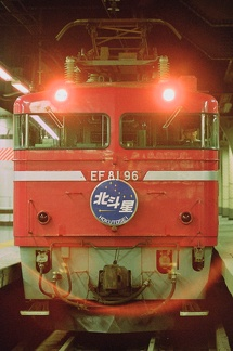 20090712 02