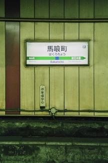 20090719 01