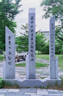 20090719 08