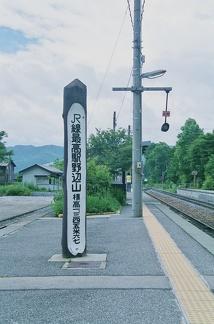 20090719 10