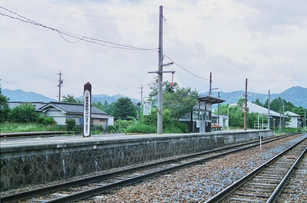 20090719 13