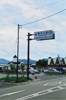 20090719 15