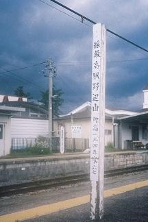 20090719 h10