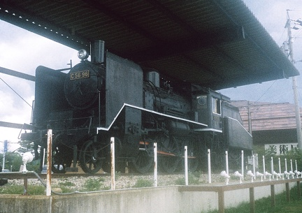 20090719 h11