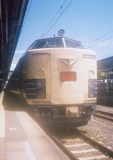 20090720 h04