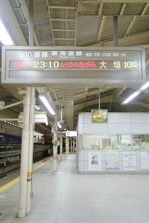 20090814 12
