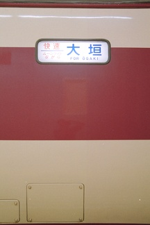 20090814 16