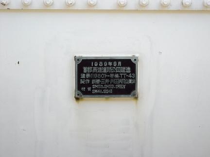 20100123 08