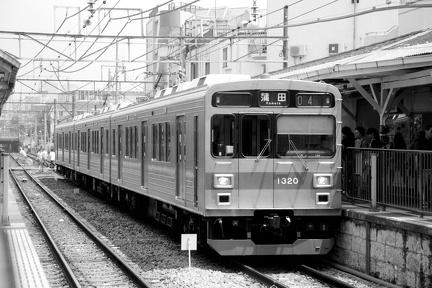 20100505 11