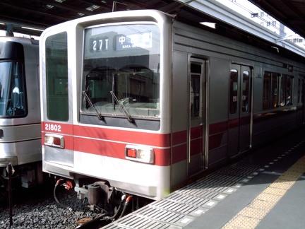 20100508 b02