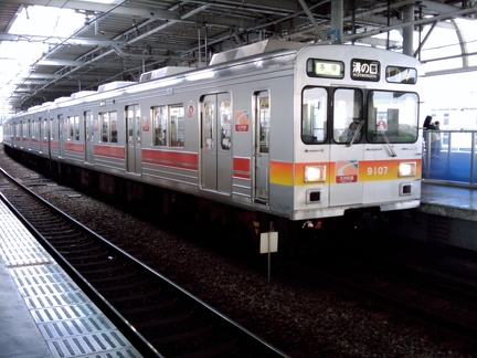 20100514 b01