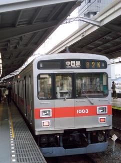 20100717 08