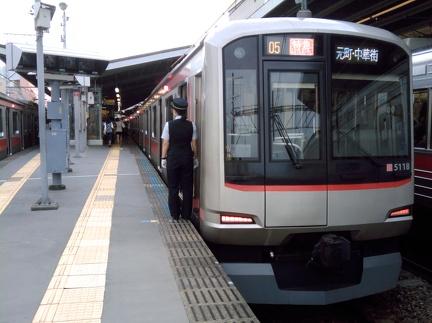 20100717 09