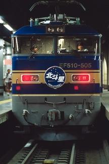 20100823 02