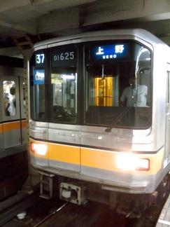 20100823 d01