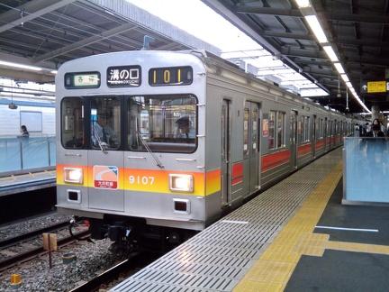 20101017 03
