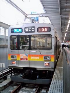 20101230 01