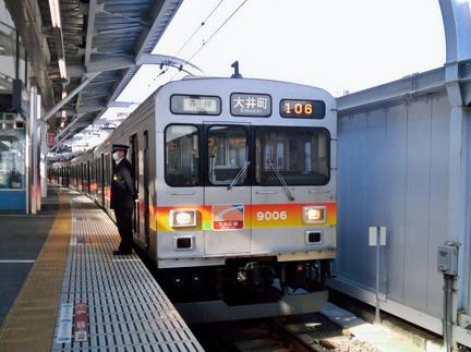 20101231 01
