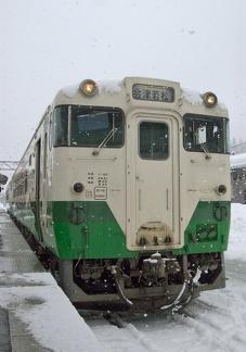 20110109 d08