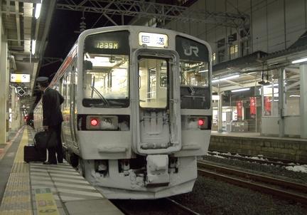20110109 d20