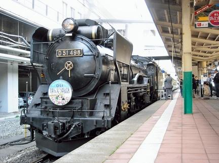 20110515 02