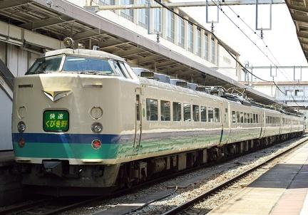 20110515 12