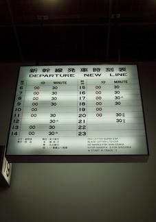 20110611 15