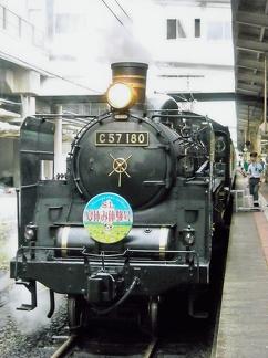 20110821 d02