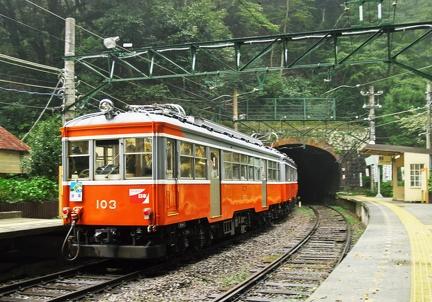 20111106 03