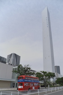 20130630 06