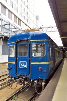 20130803 02