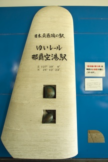 20131201 11