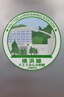 20150831 03
