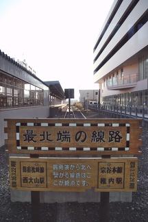 20151104 07