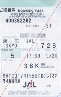 20040920 jal1726