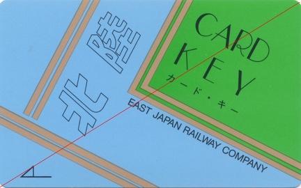 20060101 hokuriku cardkey