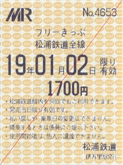 20070102 matsuura