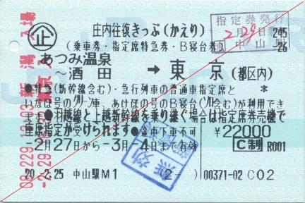 20080229