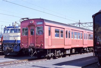 19850331 15