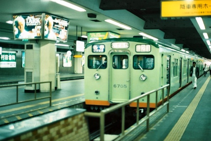 hakone1990s 02