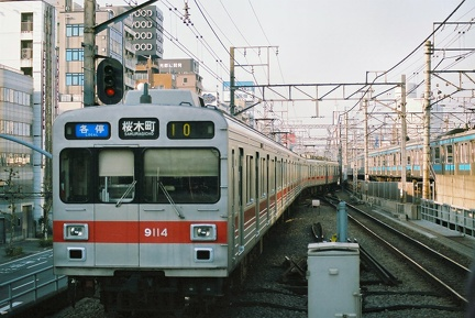 20040111 04