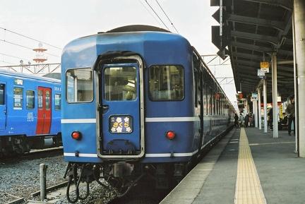 20041229 47