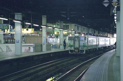 20050321 04