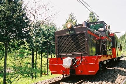 20050504 01