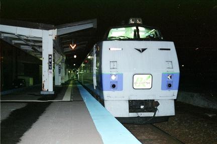 20050717 23
