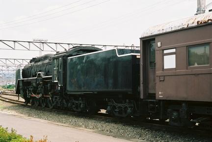 20050809 01