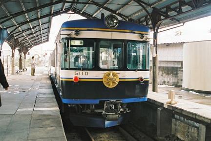 20060109 21