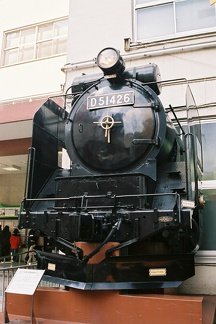 20060212 01