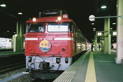 20070303 01
